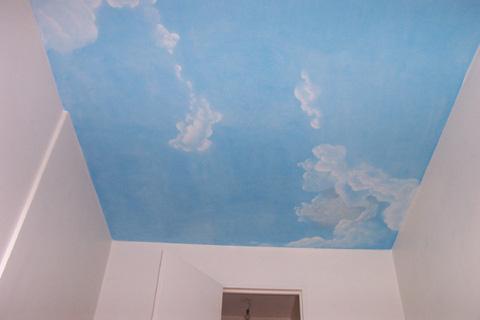 Plafond Ciel Plafond De Douche Coulement En Ciel De Pluie Ciel De